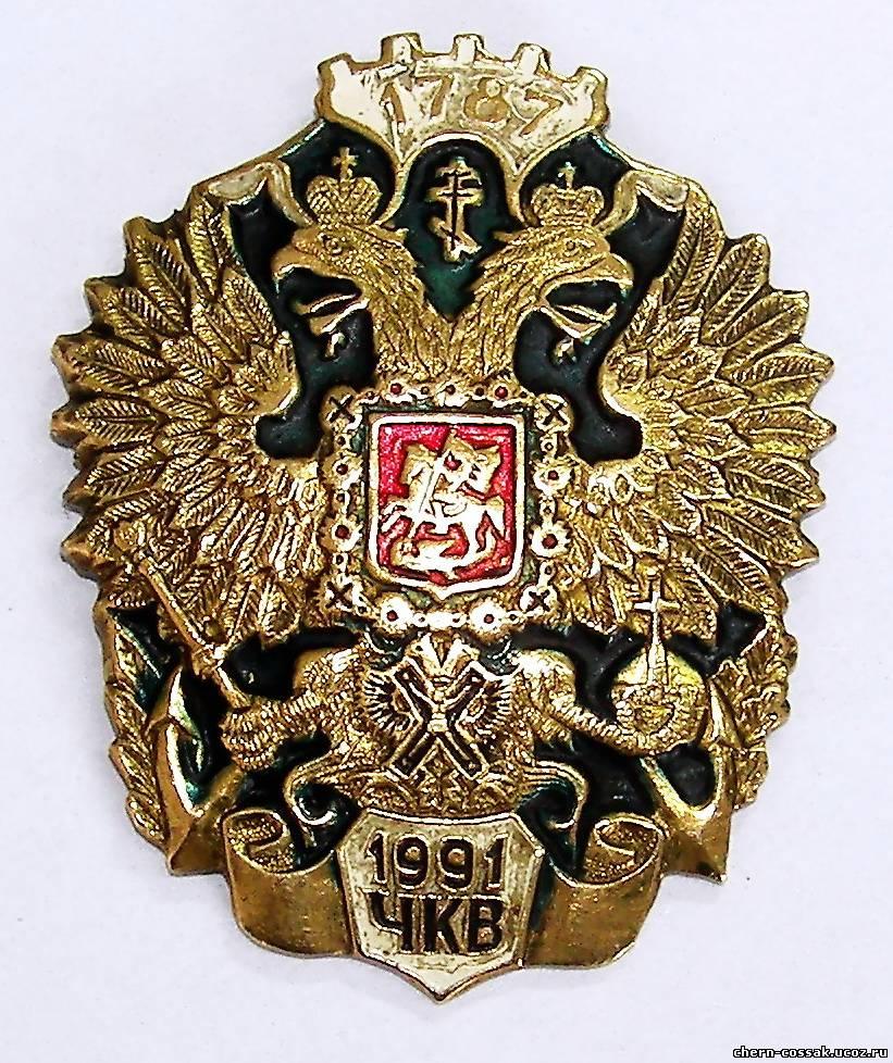 символика крест с фашистским знаком